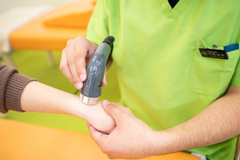 超音波治療器|まこと鍼灸整骨院
